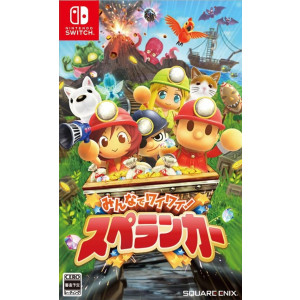 product minna wai wai spelunker switch japan import