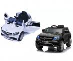 29% Korting Elektrische miniatuur Mercedes-Benz GLE 63 S AMG kinderauto voor €159,99 bij Groupon