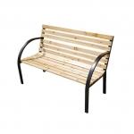 49% Korting USA Central Park Design Tuinbank voor €39,95 bij Wilpe