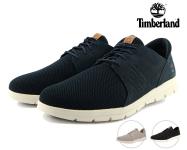 50% Korting Timberland Graydon Heren Sneakers bij iBOOD