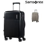 54% Korting Samsonite Rectrix Reiskoffer 55cm voor €99,95 bij iBOOD