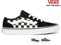 55% Korting Filmore Decon Sneakers voor Dames en Heren bij iBOOD