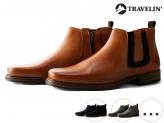 61% Korting Travelin Leer of Suède London Chelsea Boots bij iBOOD