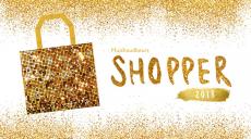 69% Korting Huishoudbeurs Kaart + Shopper voor vanaf €9,95 bij Scoupy