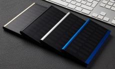 69% korting op 2 USB-poorts Solar Powerbank met LED zaklamp functie voor €24,99 bij Groupon