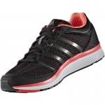 70% Korting Sneakers van adidas Mana rc bounce voor €29,95 bij Elkedagietsleuks