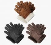 78% korting PU-lederen handschoenen voor €8,99 bij Koopjedeal
