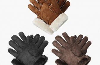 82% Korting PU-lederen handschoenen voor €8,99 bij Koopjedeal