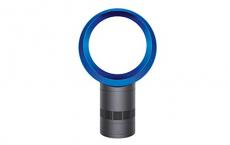 Tot 36% Korting op 33 ventilatoren & airco's voor vanaf €16,95 bij Bol.com