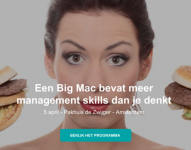 €100 korting voor EMERCE leden bij EMERCE Recruitment 2018 event