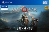 Gratis 4 Shields bij pre-oder van God of War bij Playstation