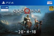 Gratis 4 Shields bij pre-oder van God of War bij Playstation