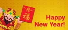 Gratis €5 Rode Envelop HongBao met Chinees Nieuwjaar bij Amazing Oriental Webshop