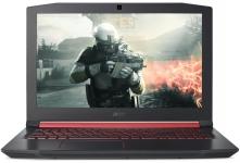 Tot 23% korting op 29 Acer laptops met de Woensdagdeal bij Bol.com