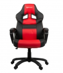 30% Korting Arozzi Monza Gaming Chair Race Gamingstoel voor €98,02 bij Amazon.de