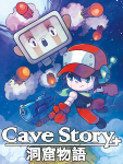Gratis PC Game Cave Story+ t.w.v. €9,99 bij Epic Games