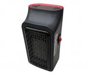 75% Korting Compact Fast Heater voor €14,95 bij Actievandedag