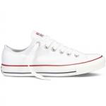 Tot 31% korting op Converse All Star sneakers met Zondagdeal bij Bol.com