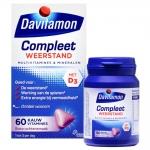 1+1 Gratis 64 Soorten Davitamon Vitamines, mineralen en Voedingssupplementen bij Plein