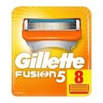 56% Korting Originele Gillette Fusion 8-pack Scheermesjes voor €18,95 bij Voordeelvanger