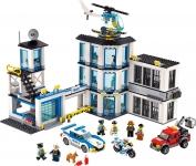 41% Korting LEGO City politiebureau 60141 voor €59,49 bij Intertoys