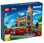 WINACTIE Week 47: LEGO Disney Trein en Station