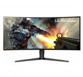 €300 Korting LG 34 inch UltraGear QHD Curved Gaming Monitor voor €999,95 bij iBOOD