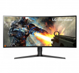 €300 Korting LG 34 inch UltraGear QHD Curved Gaming Monitor voor €999,95 bij iBOOD