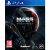 Mass Effect Andromeda – PS4