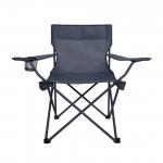 67% Korting Royal Patio campingstoel Mellum Antraciet voor €5 bij Blokker