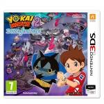 66% Korting Yo Kai Watch 2 Droomfantomen 3DS voor 14,95 bij Wehkamp