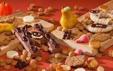 Tot 50% korting Sint Lekkernijen pepernoten en chocoladeletters bij Bol.com