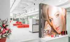 64% Korting Make-up workshop @ Rosh Cosmetics Amsterdam voor vanaf €12,50 bij Groupon